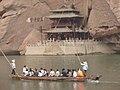 Longhu Shan 02.jpg