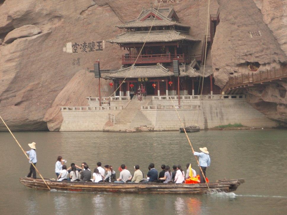 Longhu Shan 02