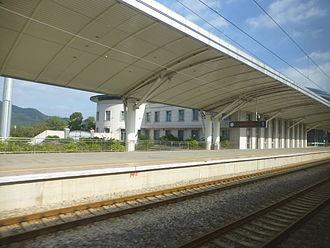 Nanjing station (Fujian) - Nanjing railway station