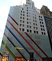 Louis Vuitton building midtown Manhattan photo D Ramey Logan.jpg