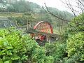Lower Laxey Wheel.JPG
