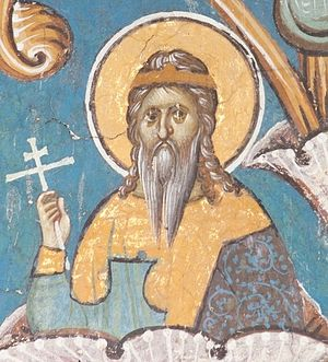 Vladislav, King of Syrmia - Vladislav at Dečani (frescoes finished in 1350).