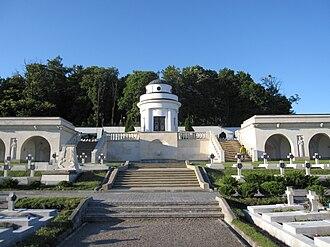 Lwów Eaglets - Cemetery of the Defenders of Lwów