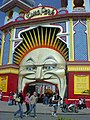 Luna Park メルボルン花屋敷型遊園地 - panoramio.jpg