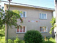 Lupoč - Obecný úrad.jpg