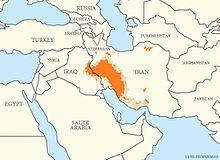 Luristan Region.jpeg