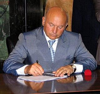 2009 Moscow City Duma election