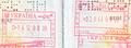 Lviv LWO Passport Stamp 2009.png