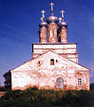 Lyskovo Savior Transfiguration Cathedral.jpg