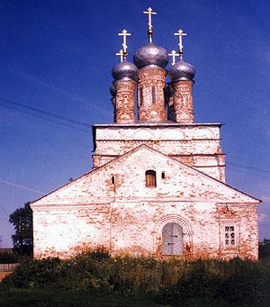 Georgy Gruzinsky - The Lyskovo Savior Transfiguration Church.