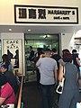 MARGARET'S CAFE e NATA, Macau, 瑪嘉烈蛋撻, 瑪嘉烈, 新馬路, 澳門 (17122953488).jpg
