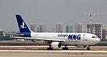 MNG Airlines Cargo - Airbus A300B4-203(F) - Tel Aviv Ben Gurion - TC-MNU-1240.jpg