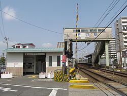 MT-Iwato Station-Building 2.JPG