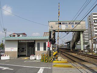 Iwato Station Railway station in Ichinomiya, Aichi Prefecture, Japan