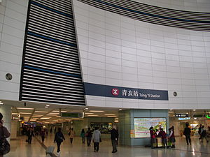MTR TSY after refurbishment.JPG