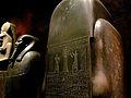 M egizio to statue1.jpg
