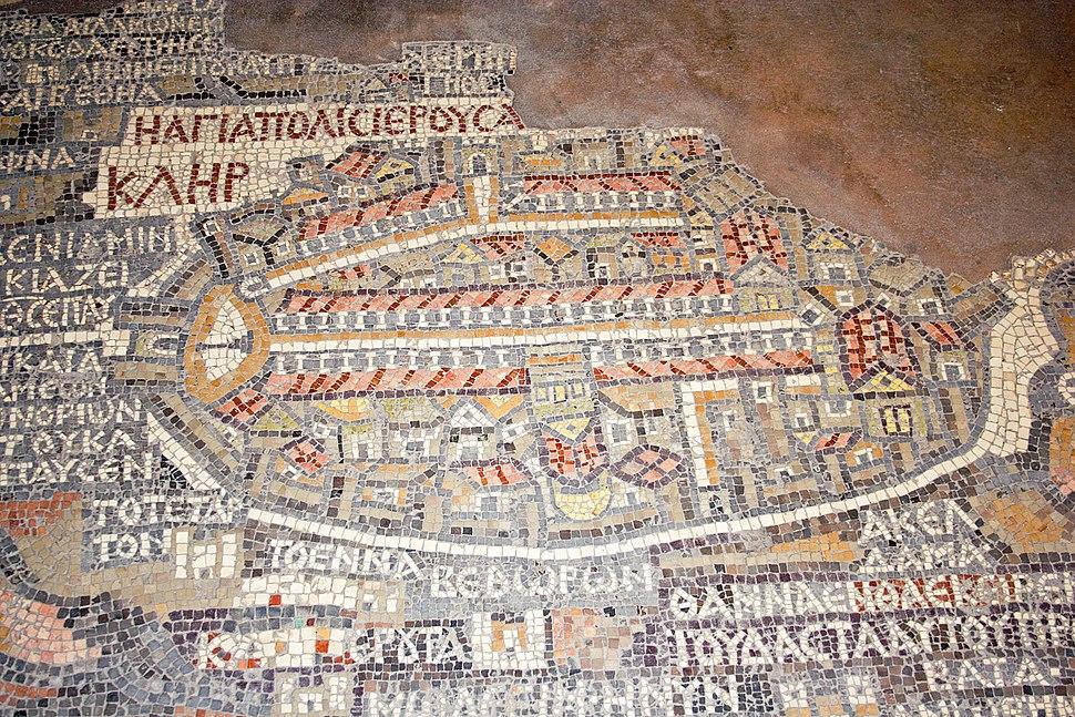 Madaba Jerusalem Mosaic