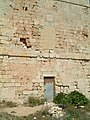 Madliena Tower South East side close up.JPG
