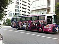 Magical Girl Lyrical Nanoha A's bus by Banpresto 20111103.jpg