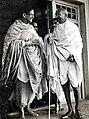 Mahatma Gandhi 0 Pandit Kshitimohan Senshastri.jpg
