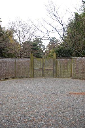 Katsura Imperial Villa - Image: Main gate katsura