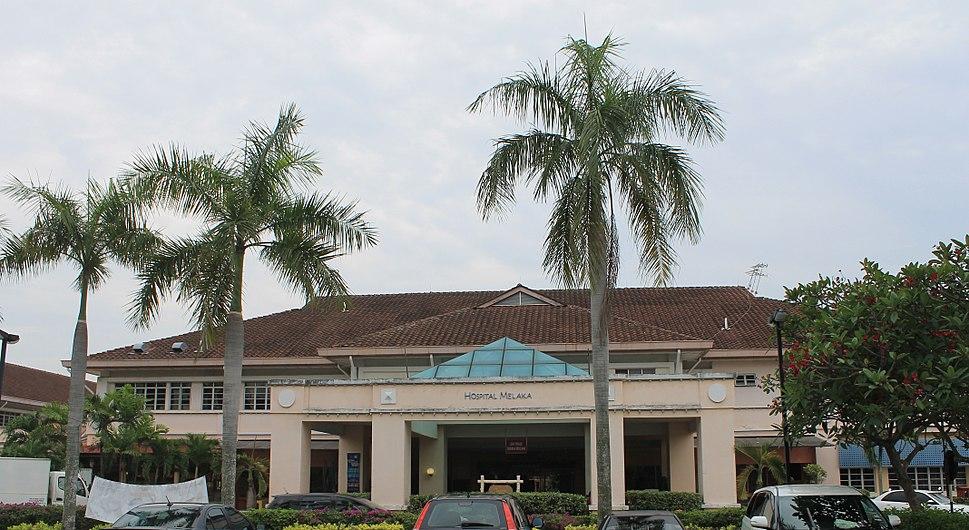 Malacca General Hospital main building