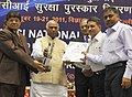 Mallikarjun Kharge presenting the National Safety Awards 2010 to the LPG Recovery Plant, GAIL (India) Ltd., Madhya Pradesh, at the inauguration of the 12th NSCI National Conference on Safety.jpg
