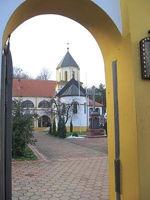 Privina Glava monastery - Privina Glava Monastery, through the gate