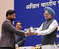Manmohan Singh gave away the President's Police Medal to Shri Avtar Singh, Deputy Central Intelligence officer, Amritsar for distinguished services on the occasion of Independence day-2007, at the DGPsIGPs Conference-2008.jpg