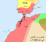 Map of the Murabitun Empire in 1120 in Arabic.png