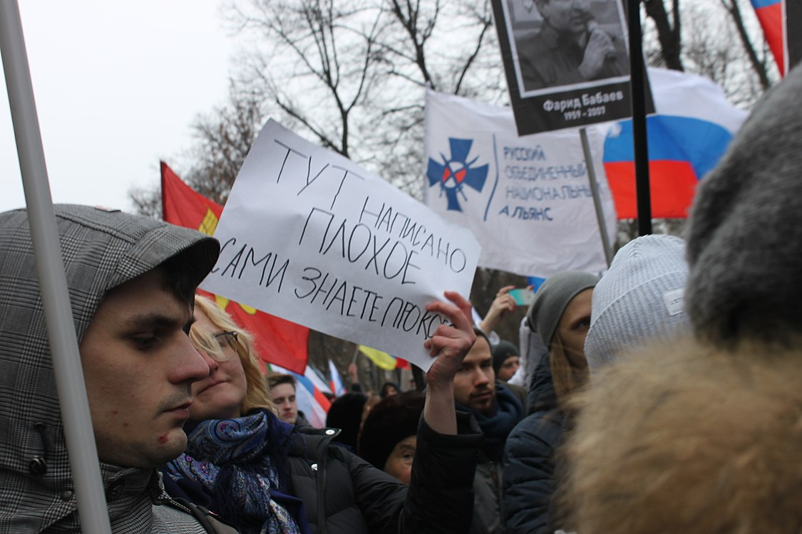 March in memory of Boris Nemtsov in Moscow (2019-02-24) 124.jpg