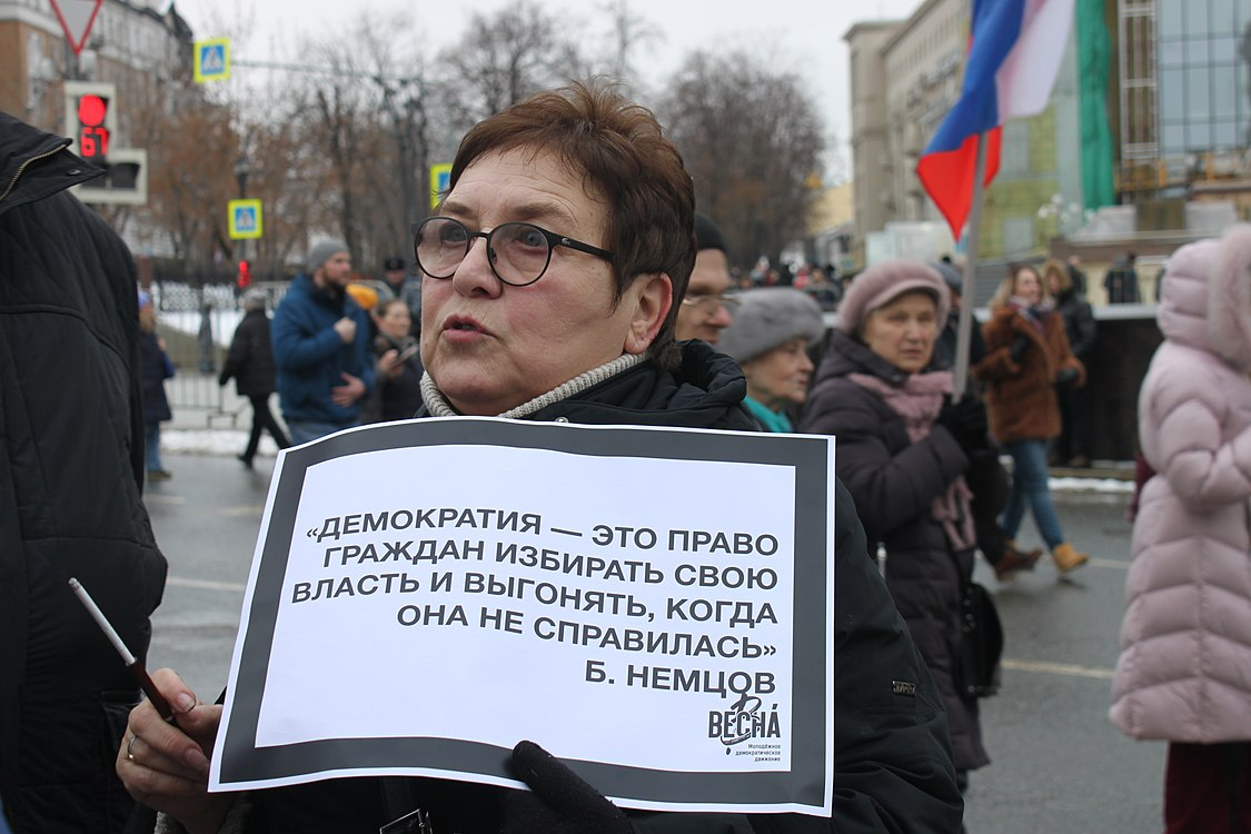 March in memory of Boris Nemtsov in Moscow (2019-02-24) 233.jpg