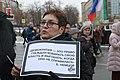 March in memory of Boris Nemtsov in Moscow (2019-02-24) 233.jpg