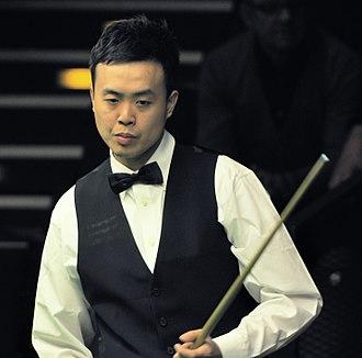 Marco Fu - German Masters 2014