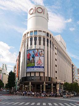 Marui-City-Shibuya-01