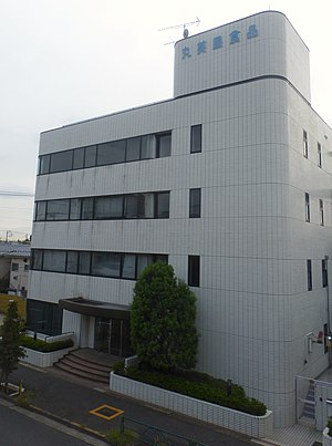 Marumiya Corporation HQ - b - Sept 26 2015.jpg