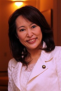 Masako Miyoshi cropped 2 Tim Hitchens and Masako Miyoshi 20150401.jpg