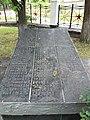 Mass Grave of Soviet soldiers, Konka Street, Svitlovodsk (2019-07-19) 06.jpg