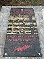 Mass Grave of Soviet soldiers, Onufriivka (2019-08-18) 07.jpg