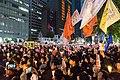 Mass protest in Cheonggye Plaza 02.jpg