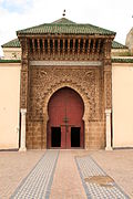 Mausoleum of Moulay Ismail1.JPG