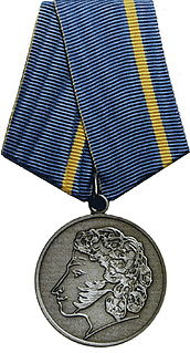 Medal of Pushkin award