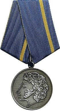 Medal of Pushkin.jpg