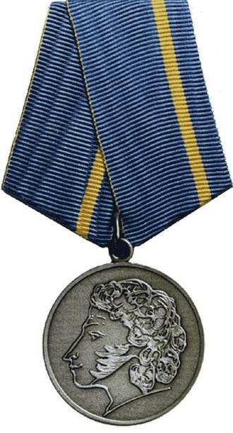 Medal of Pushkin - Medal of Pushkin (obverse)