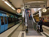 Medborgarplatsen Metro station picture 3.jpg