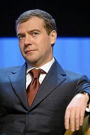 Medvedev at Davos.jpg