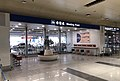 Meeting point at ZBAA T1 Arrivals (20180816064925).jpg