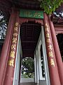 Meihuashan 2016.7.16-1.jpg