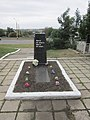 Memorial Cemetery. The graves of the victims of fascism1.jpg