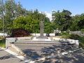 Memorial of Vojvoda Radomir Putnik surrounding.jpg